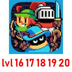Total Party Kill Level 16 17 18 19 20 Solution And